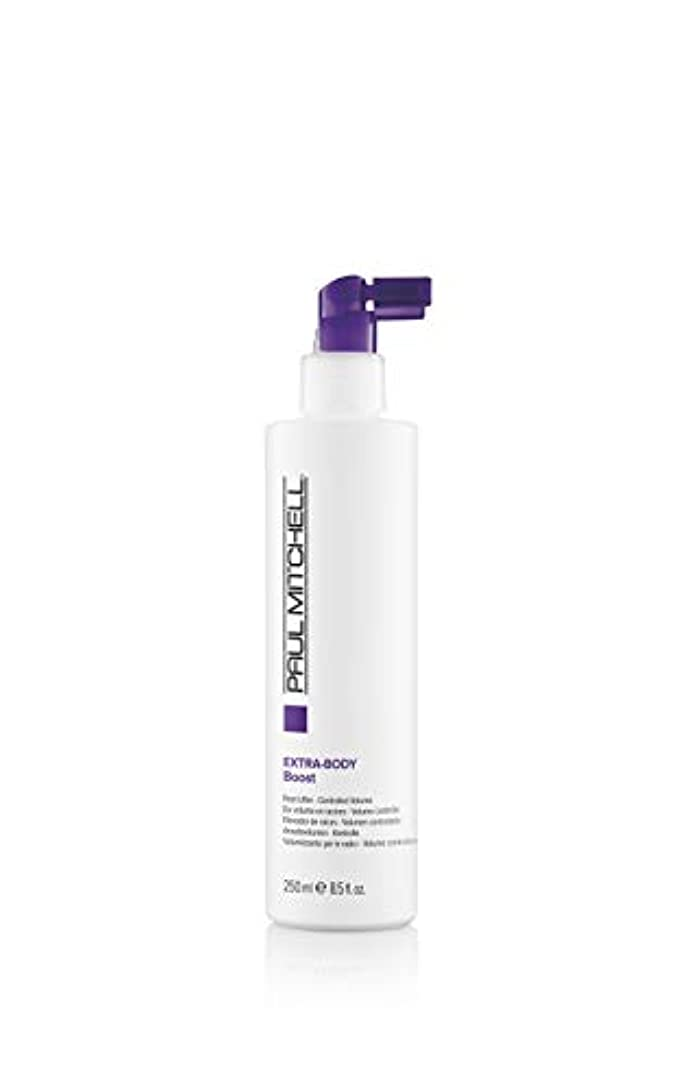 煙突師匠締め切りPaul Mitchell Extra Body Daily Boost - 250ml