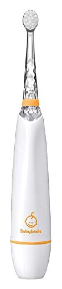 染色ちょっと待って許さない【Amazon限定ブランド】 az-Line(エージーライン) ベビースマイル 小児用電動歯ブラシ ベビースマイルレインボー (オレンジ) S-204az