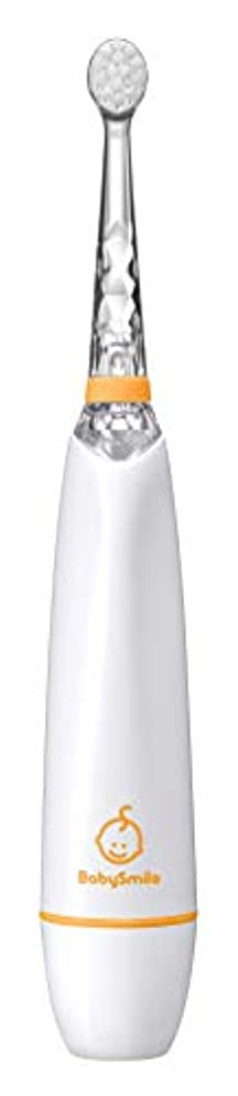 頼む十代の若者たちライオネルグリーンストリート[Amazon限定ブランド] az-Line ベビースマイル 小児用電動歯ブラシ ベビースマイルレインボー (オレンジ) S-204az