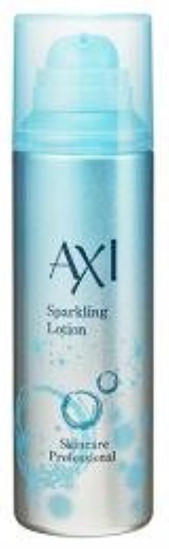 永久に口頭シャイニングクオレ AXI スパークリングローション 150g