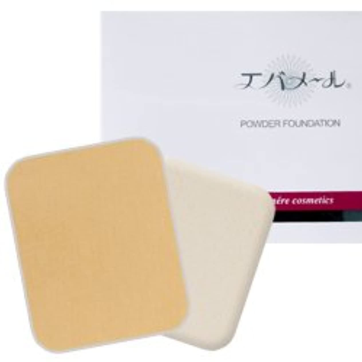枯れるリンクタオルエバメール パウダー ファンデーション 露肌 SPF20 PA++ 【詰め替え用】 ナチュラル (在庫)