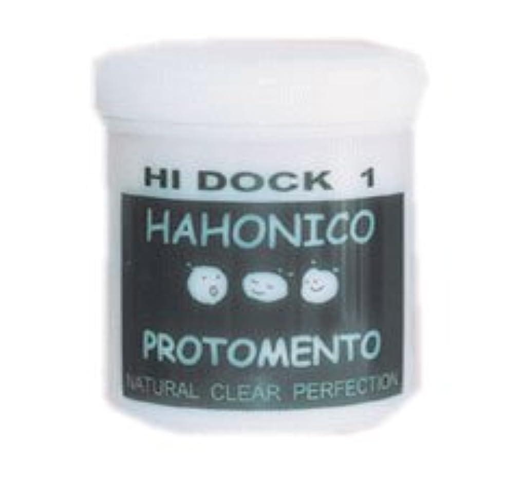 野望系統的故意にHAHONICO ハホニコ  ラメイプロトメント 550g<BR>[cosme]