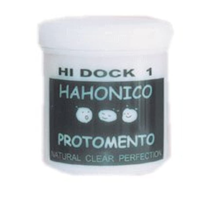 シチリアパースブラックボロウ慢HAHONICO ハホニコ  ラメイプロトメント 550g<BR>[cosme]