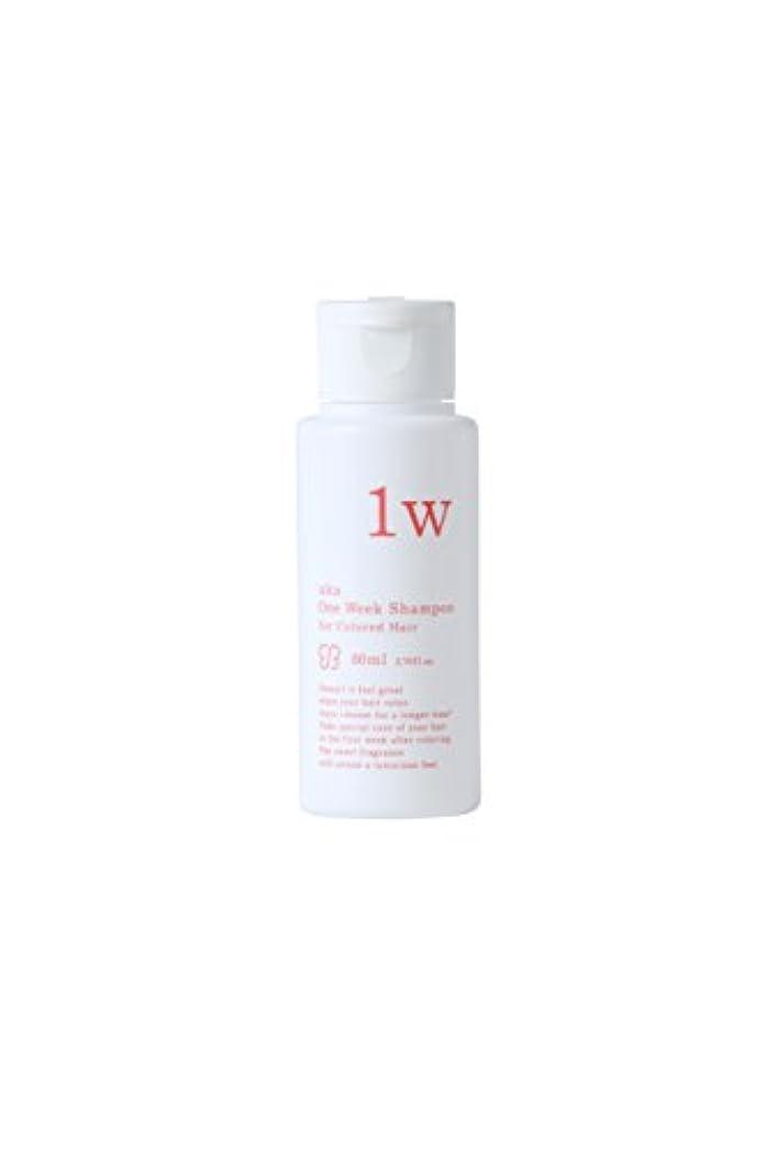 細分化する無効消毒剤ウカ1ウィークシャンプー(カラーヘア用シャンプー)