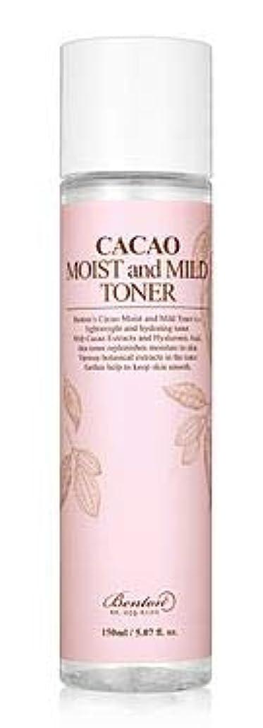爆発栄光の東方[Benton] Cacao Moist and Mild Toner 150ml /[ベントン] カカオモイスト & マイルド トナー150ml [並行輸入品]