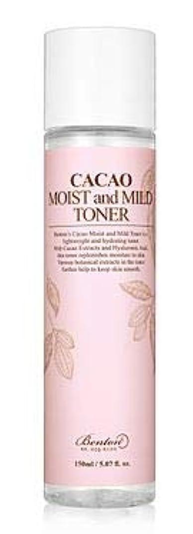知人ステレオのヒープ[Benton] Cacao Moist and Mild Toner 150ml /[ベントン] カカオモイスト & マイルド トナー150ml [並行輸入品]