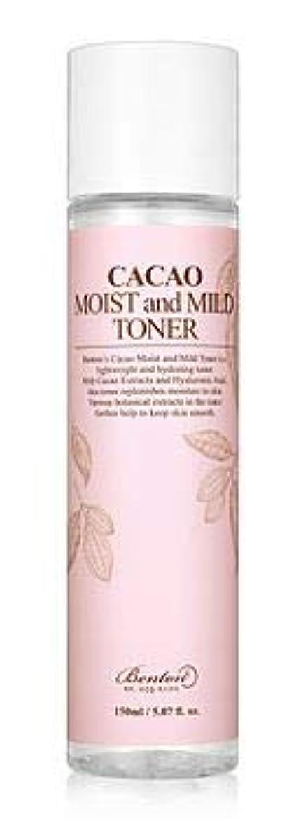 意味逮捕バラエティ[Benton] Cacao Moist and Mild Toner 150ml /[ベントン] カカオモイスト & マイルド トナー150ml [並行輸入品]