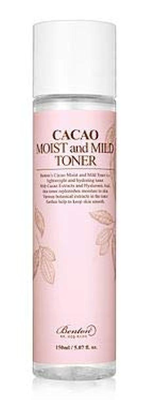 結晶一緒に論理[Benton] Cacao Moist and Mild Toner 150ml /[ベントン] カカオモイスト & マイルド トナー150ml [並行輸入品]