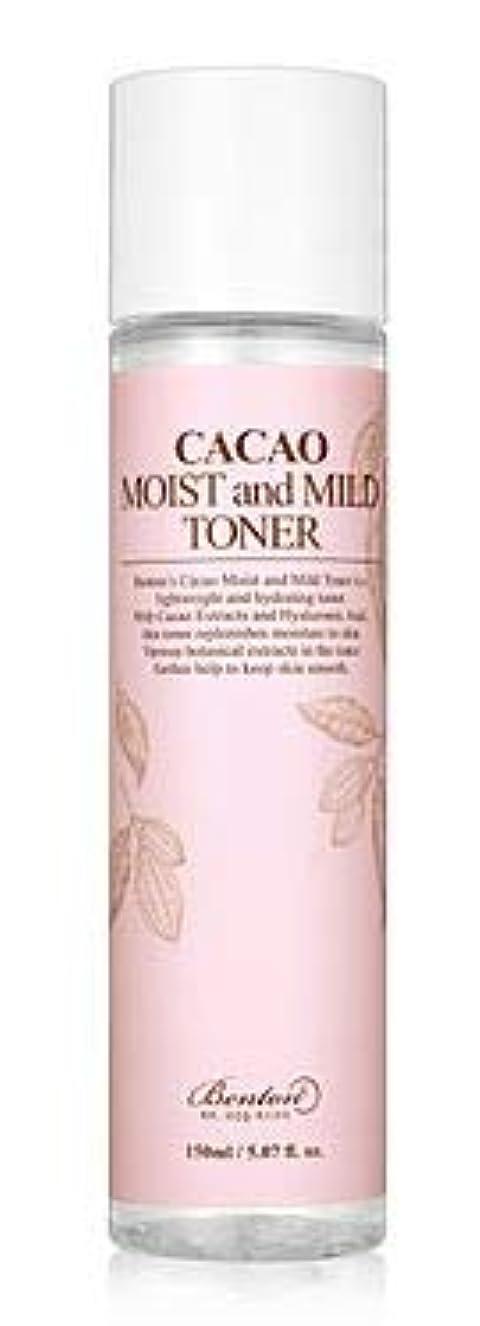 共役申込み現実的[Benton] Cacao Moist and Mild Toner 150ml /[ベントン] カカオモイスト & マイルド トナー150ml [並行輸入品]