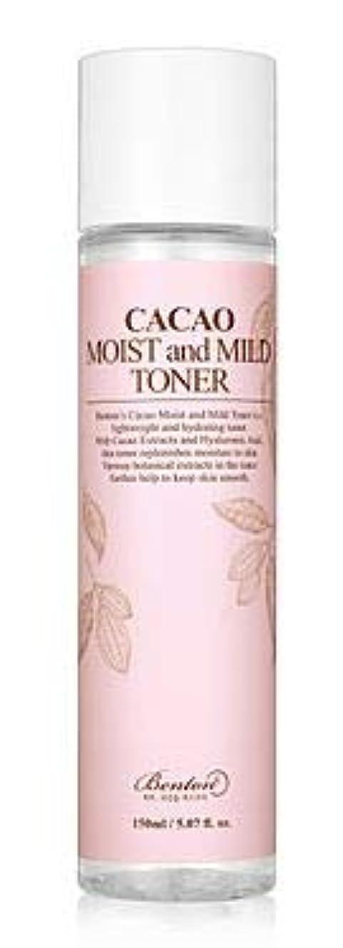 皮肉リズミカルな統治する[Benton] Cacao Moist and Mild Toner 150ml /[ベントン] カカオモイスト & マイルド トナー150ml [並行輸入品]