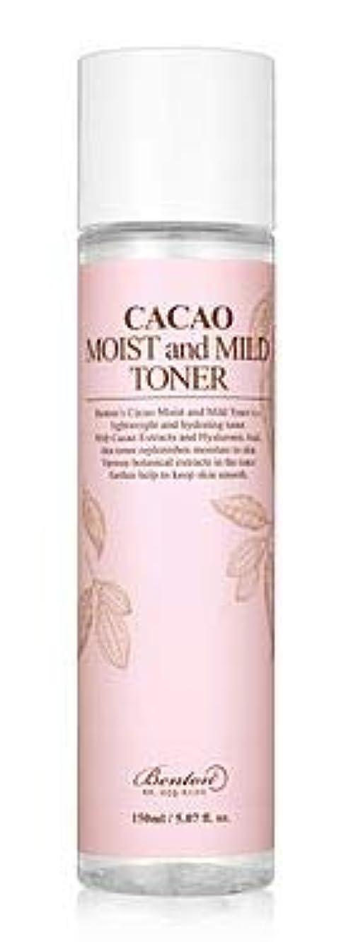 悲惨なトランスペアレントブッシュ[Benton] Cacao Moist and Mild Toner 150ml /[ベントン] カカオモイスト & マイルド トナー150ml [並行輸入品]