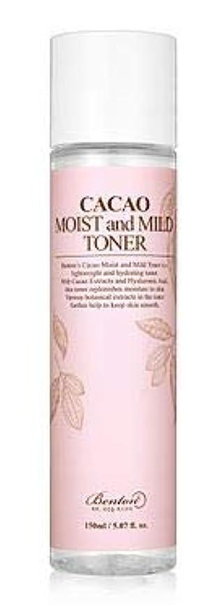 不適切な曲目の前の[Benton] Cacao Moist and Mild Toner 150ml /[ベントン] カカオモイスト & マイルド トナー150ml [並行輸入品]