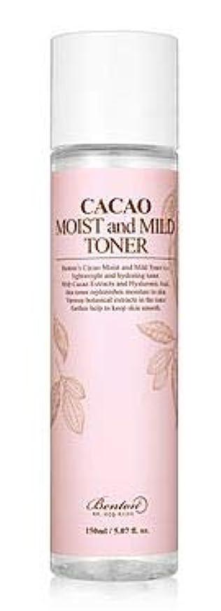 侵入バックこれら[Benton] Cacao Moist and Mild Toner 150ml /[ベントン] カカオモイスト & マイルド トナー150ml [並行輸入品]