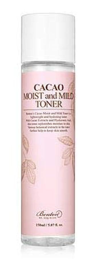 物思いにふける論理的に引き金[Benton] Cacao Moist and Mild Toner 150ml /[ベントン] カカオモイスト & マイルド トナー150ml [並行輸入品]