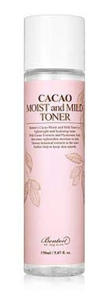 乗算楽しい資本[Benton] Cacao Moist and Mild Toner 150ml /[ベントン] カカオモイスト & マイルド トナー150ml [並行輸入品]