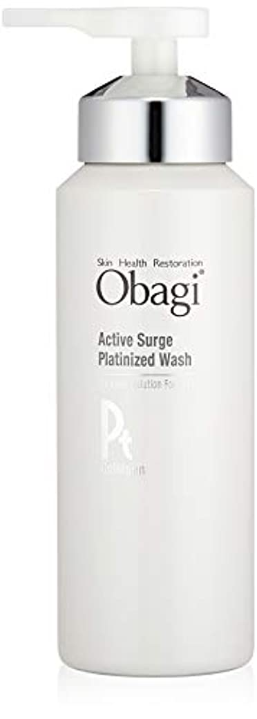 Obagi(オバジ) オバジ アクティブサージ プラチナイズド ムース ウォッシュ(炭酸泡洗顔) 150g