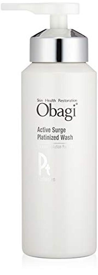 有効化ライド非難Obagi(オバジ) オバジ アクティブサージ プラチナイズド ムース ウォッシュ(炭酸泡洗顔) 150g