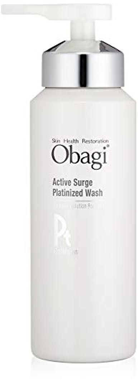 傷跡不安突破口Obagi(オバジ) オバジ アクティブサージ プラチナイズド ムース ウォッシュ(炭酸泡洗顔) 150g
