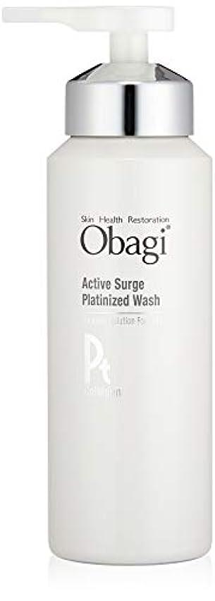博覧会乞食結晶Obagi(オバジ) オバジ アクティブサージ プラチナイズド ムース ウォッシュ(炭酸泡洗顔) 150g