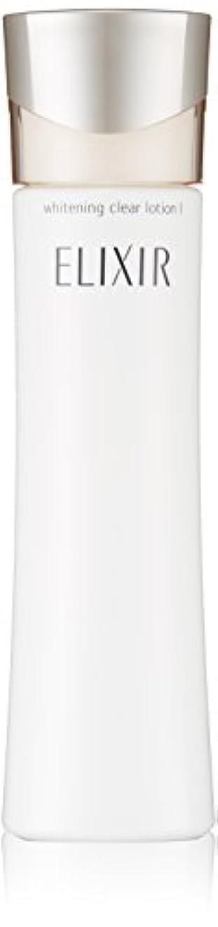 耐える出くわすチャペルエリクシール ホワイト クリアローション C 1 (さっぱり) 170mL 【医薬部外品】