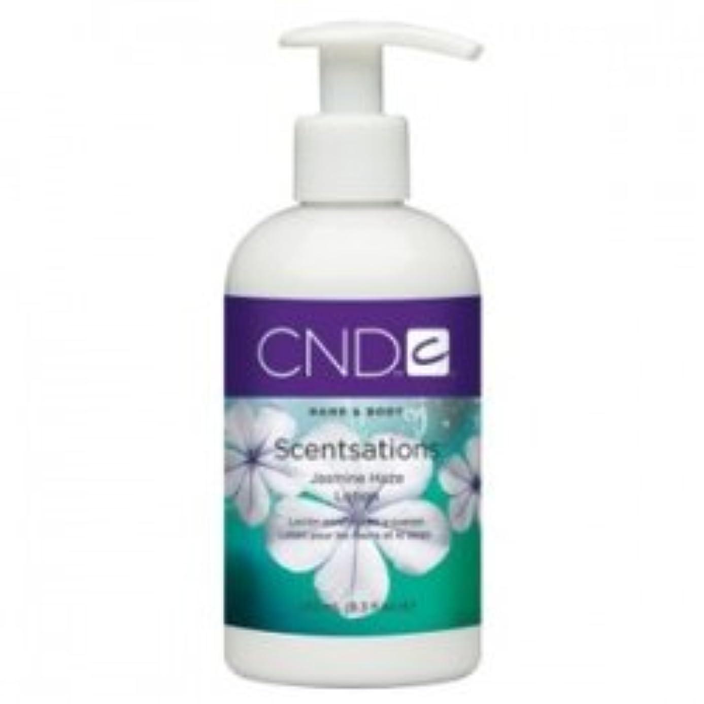 同情腸脅威CND センセーションローション/245ml/ジャスミンヘイズ