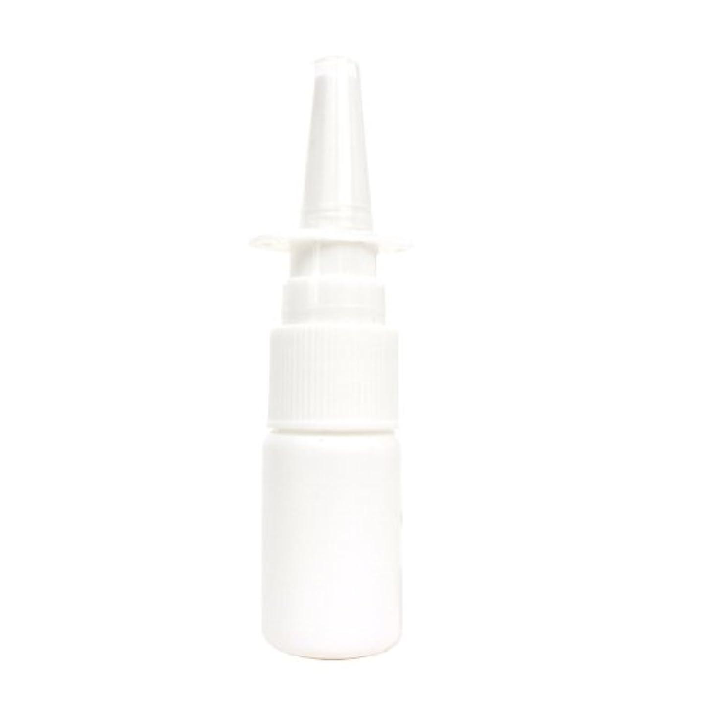 注目すべき唇マニフェスト乳白色の点鼻スプレーボトル 【10mL白色】 プラスチック 空容器