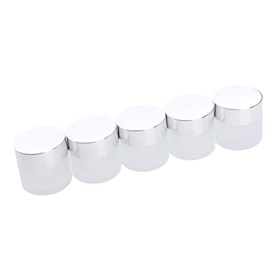 プラカード繁雑伝説メイクアップボトル ガラス瓶 フェイスクリーム 小分け容器 旅行用 5本 2サイズ - 10g