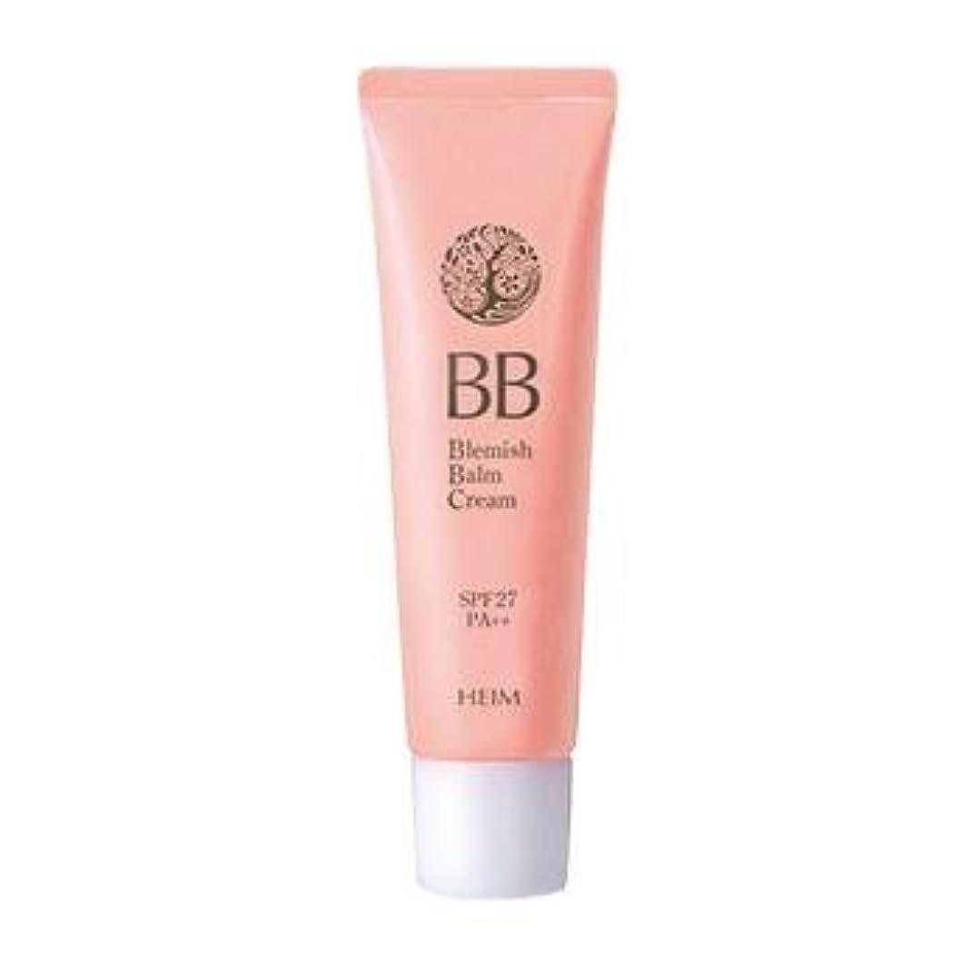 累積便宜値ハイム化粧品/BBクリーム1(ライトオークル)