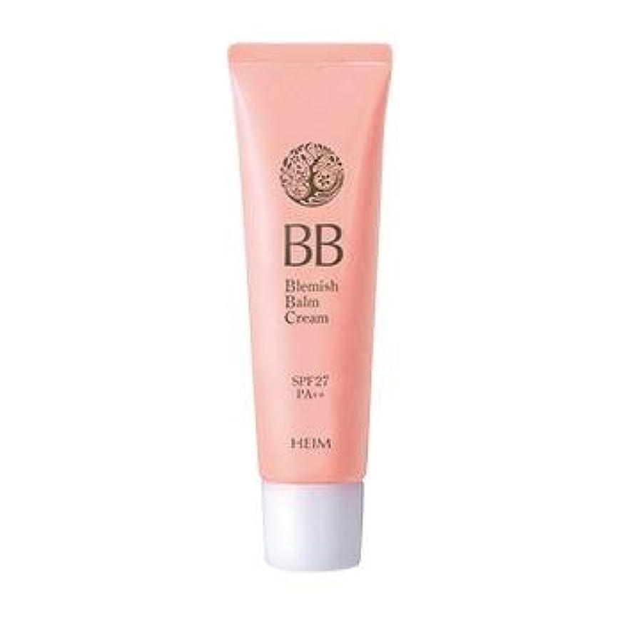 調整可能タイムリーなシャッフルハイム化粧品/BBクリーム1(ライトオークル)