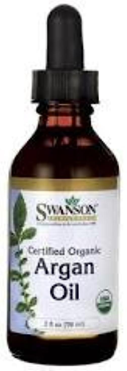 習慣赤外線白菜Swanson スワンソン オーガニック?アルガンオイル59ml 海外直送品 (12本)
