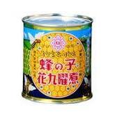 花九曜印 蜂の子180g缶(はちのこ)佃煮(甘露煮)(花九曜煮)