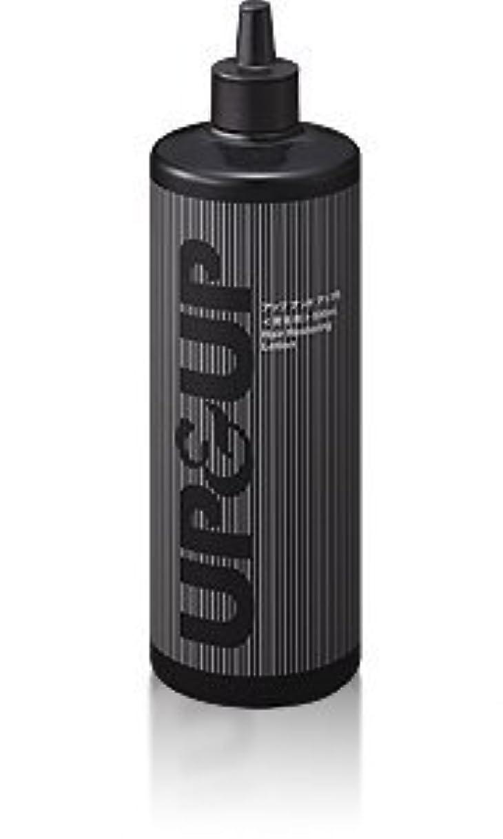 打撃ミュート放射するH+Bライフサイエンス アップ アンド アップ UP&UP S育毛剤 200mL