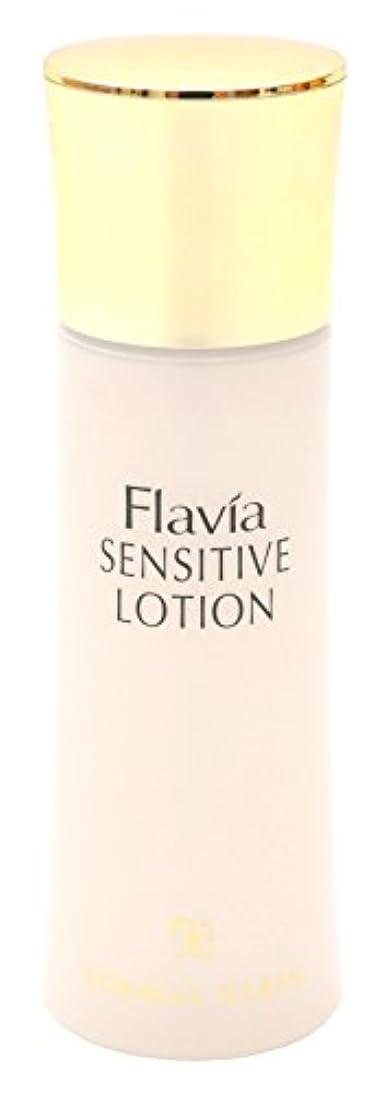 フォーマルクライン フラビア センシティブローション (低刺激タイプ) 120ml 化粧水