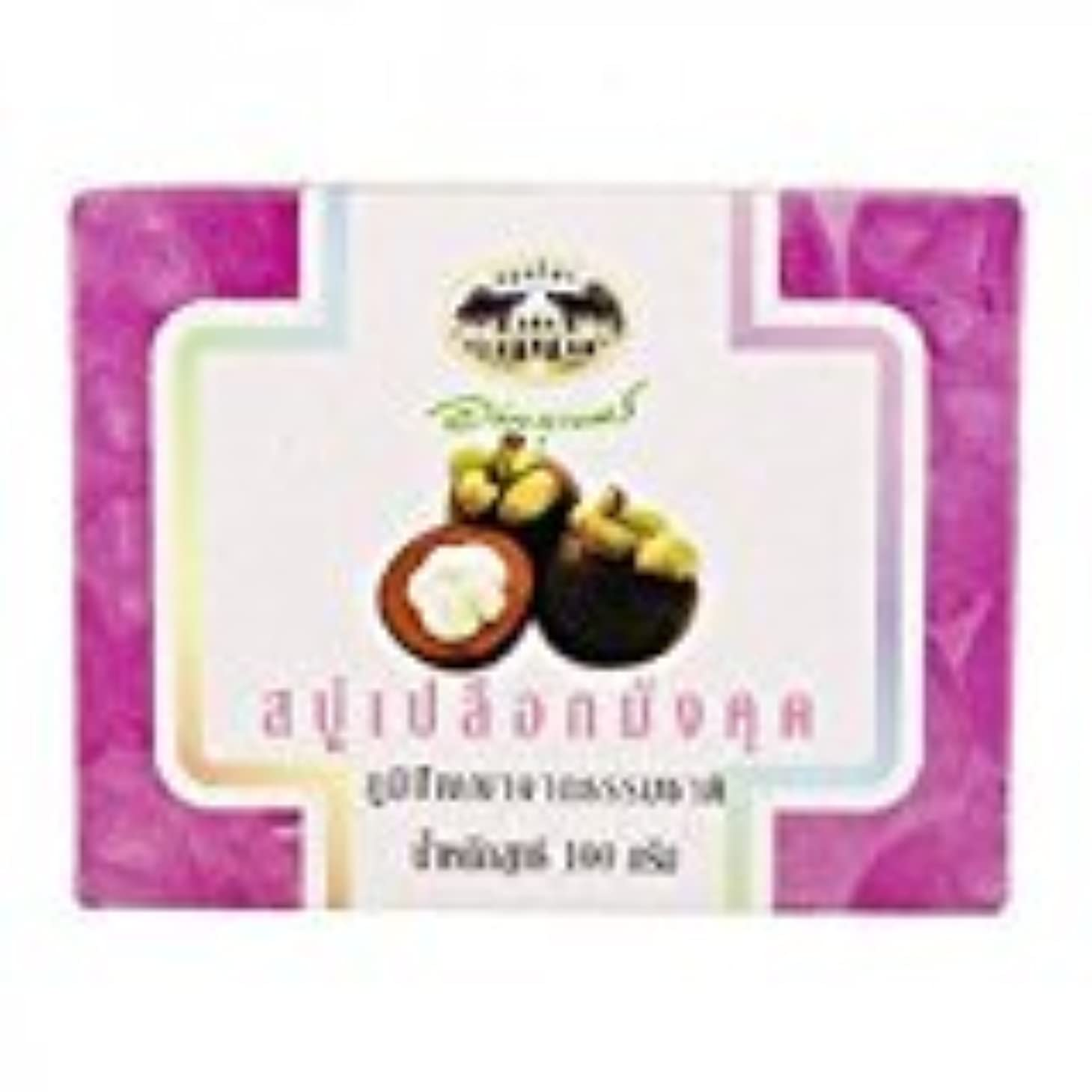 形援助するバーストマンゴスチン石鹸 abhaibhubejhr Mangosteen Peel Soap 100g 1個