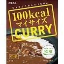 大塚食品 マイサイズ カレー欧風 150g×10個