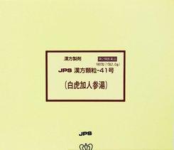 (医薬品画像)JPS漢方顆粒−41号