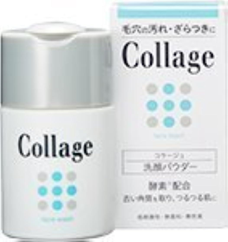 スポンジ哲学博士札入れ【3個セット】コラージュ 洗顔パウダー 40g