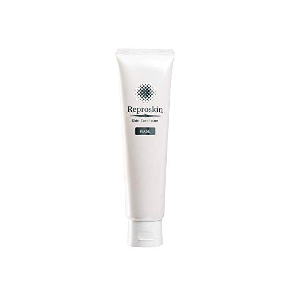 抑圧者励起スキップニキビ 洗顔フォーム 薬用リプロスキンベース スキンケアフォーム100g ニキビ後 洗顔料 敏感肌 毛穴 医薬部外品 メンズ洗顔