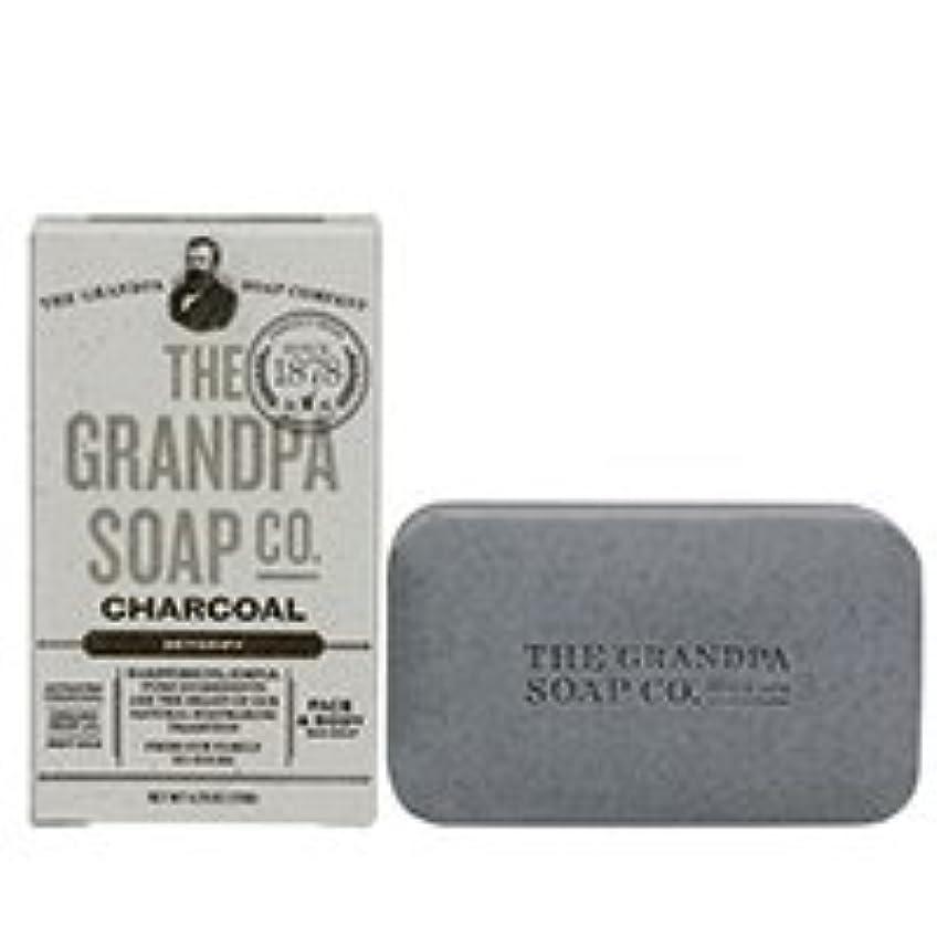 郵便屋さんジョージハンブリー掃くグランパ チャコールソープ 4.25oz(約120g)2個