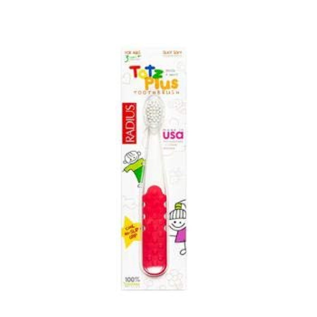 ハードファイル協同Totz Plus ベビー用歯ブラシ 対象:3歳以上 ホワイト&ピンクコーラル RADIUS(ラディアス)[海外直送品]