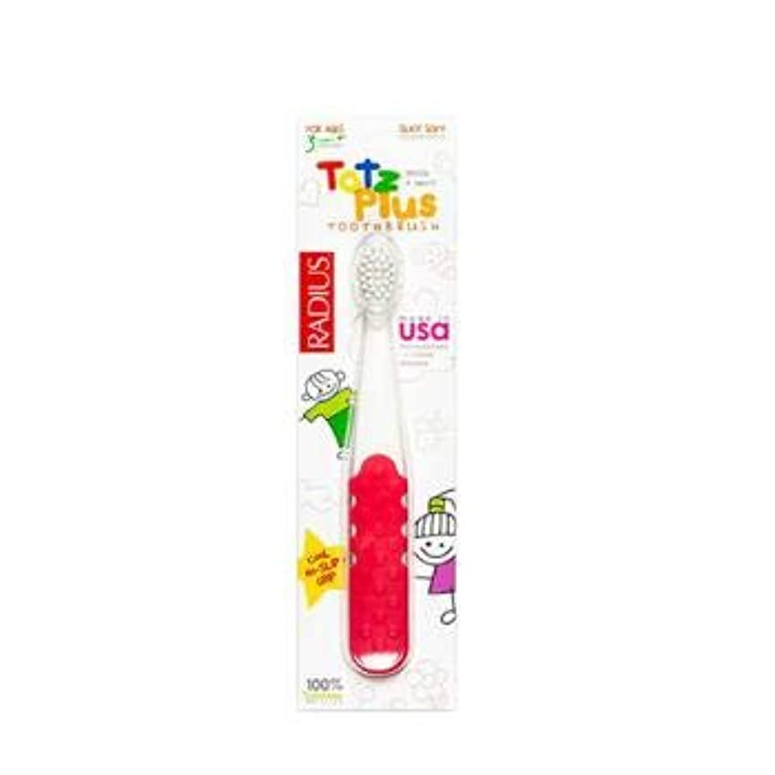 女の子ベアリングサークルミトンTotz Plus ベビー用歯ブラシ 対象:3歳以上 ホワイト&ピンクコーラル RADIUS(ラディアス)[海外直送品]