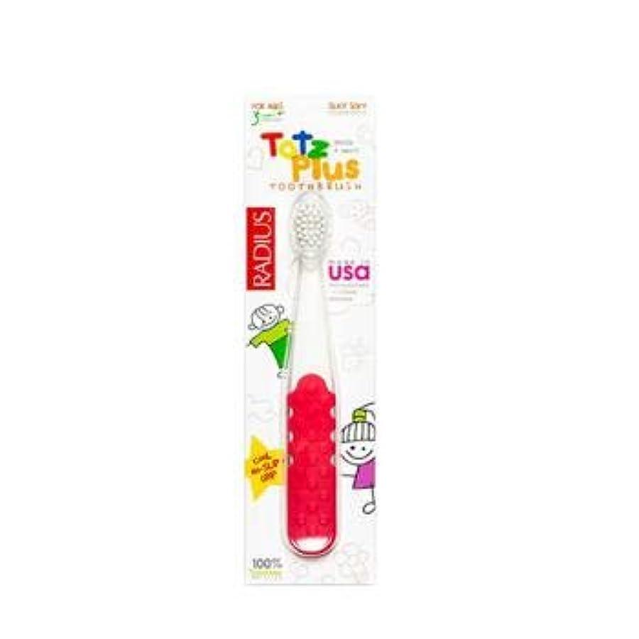 選択する生きている引っ張るTotz Plus ベビー用歯ブラシ 対象:3歳以上 ホワイト&ピンクコーラル RADIUS(ラディアス)[海外直送品]
