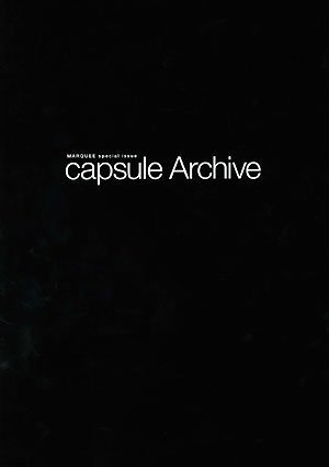 Capsule Archive カプセルアーカイブの詳細を見る