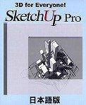 SketchUp Pro 5 コマーシャル(通常版)Mac OS X