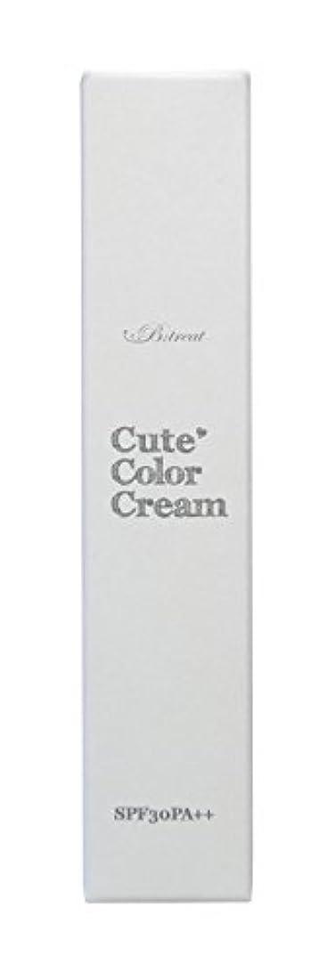 コレクション比類なき誓うB:TREAT(ビトリート) キュートカラークリーム