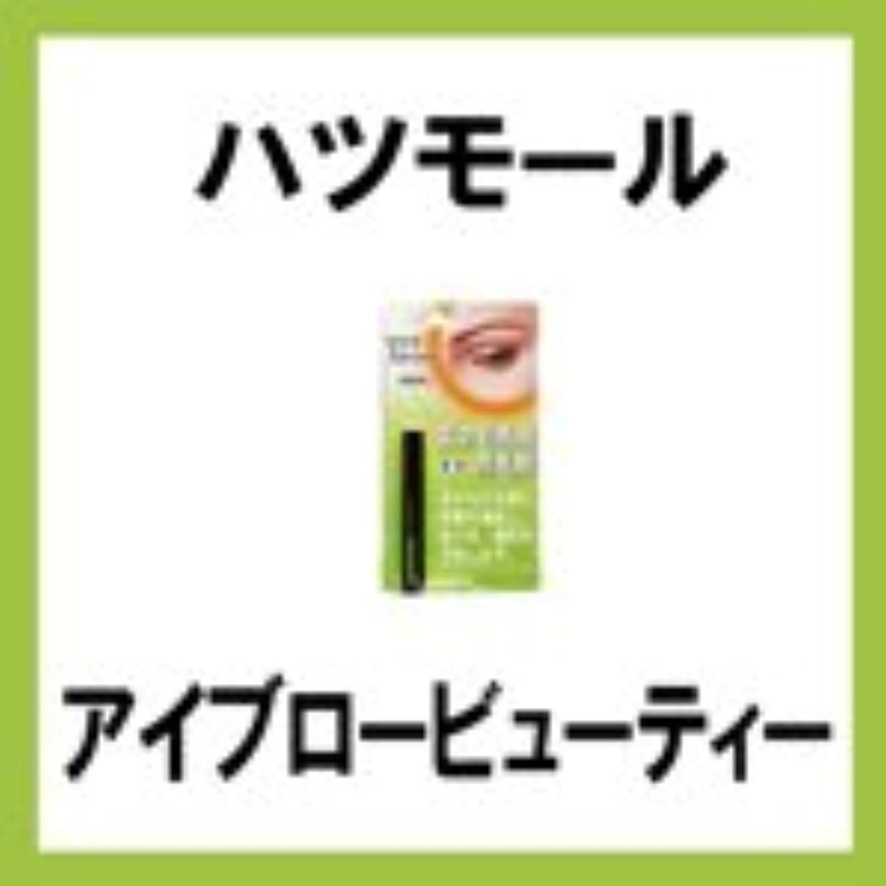 紫の発送速度ハツモール アイブロービューティー 6ml 【田村治照堂】