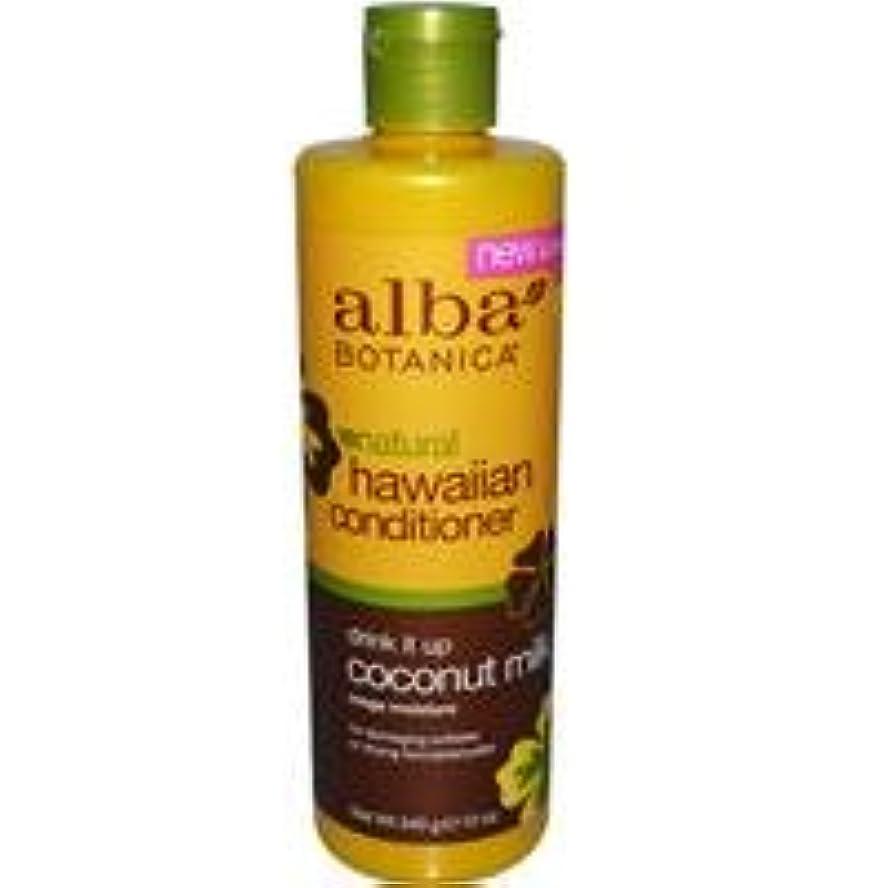 腐食する減らす柔和[海外直送品] アルバボタニカ ココナッツミルク エキストラリッチ ヘアコンディショナー 350ml