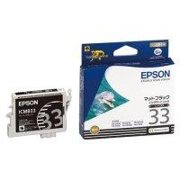 EPSON インクカートリッジ マットブラック ICMB33 1個