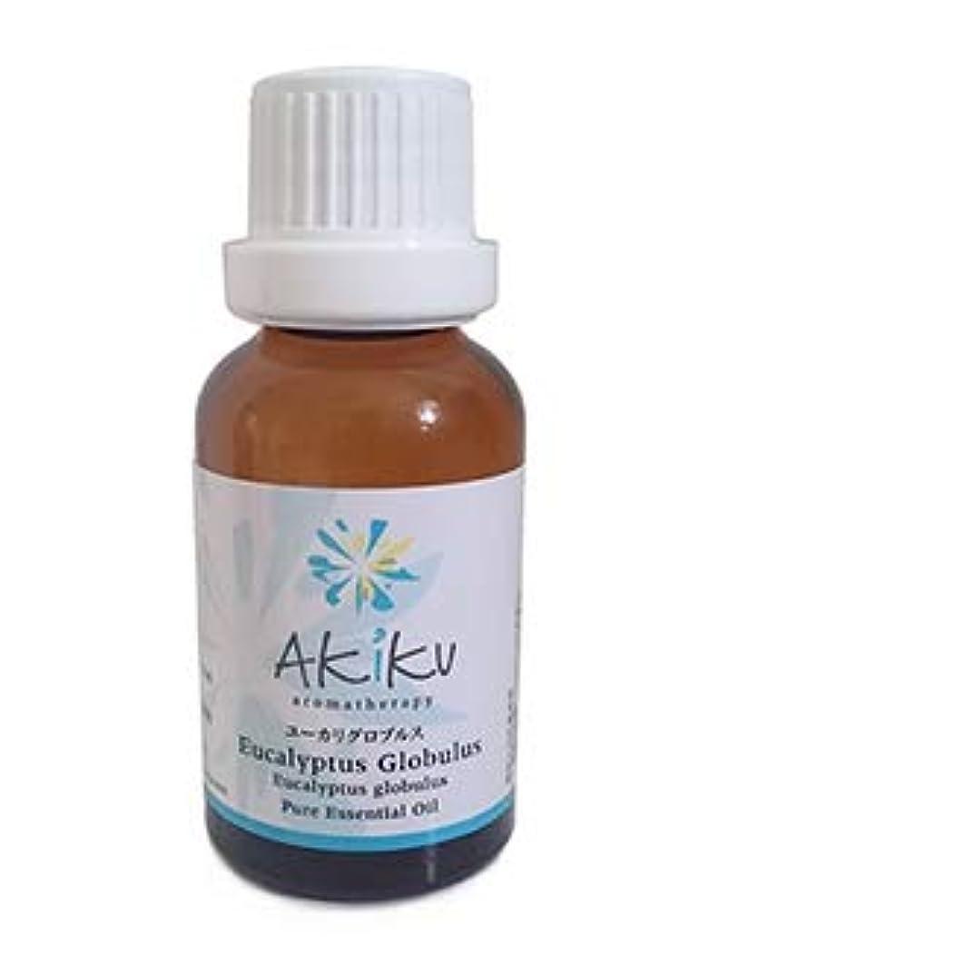 物語機械的に弁護Akiku Aroma (アキクアロマ)精油 100%天然 ユーカリ Eucalyptus Globulus 12ml