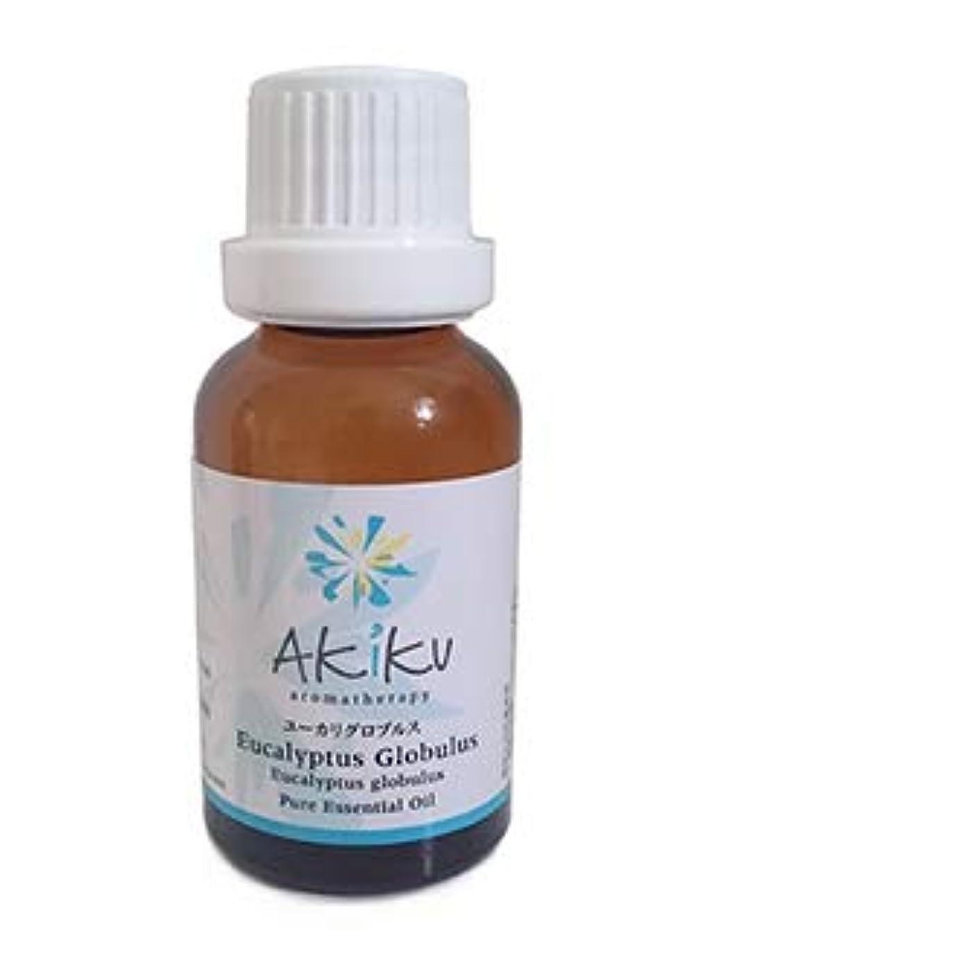広まった移住するエスカレートAkiku Aroma (アキクアロマ)精油 100%天然 ユーカリ Eucalyptus Globulus 12ml